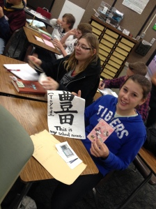 Pen-Pal Exchange builds relationships across continents. Project Photo.